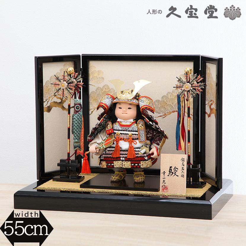 【ご優待価格】五月人形 幸一光作 10号 駿 紫白 子供大将屏風飾