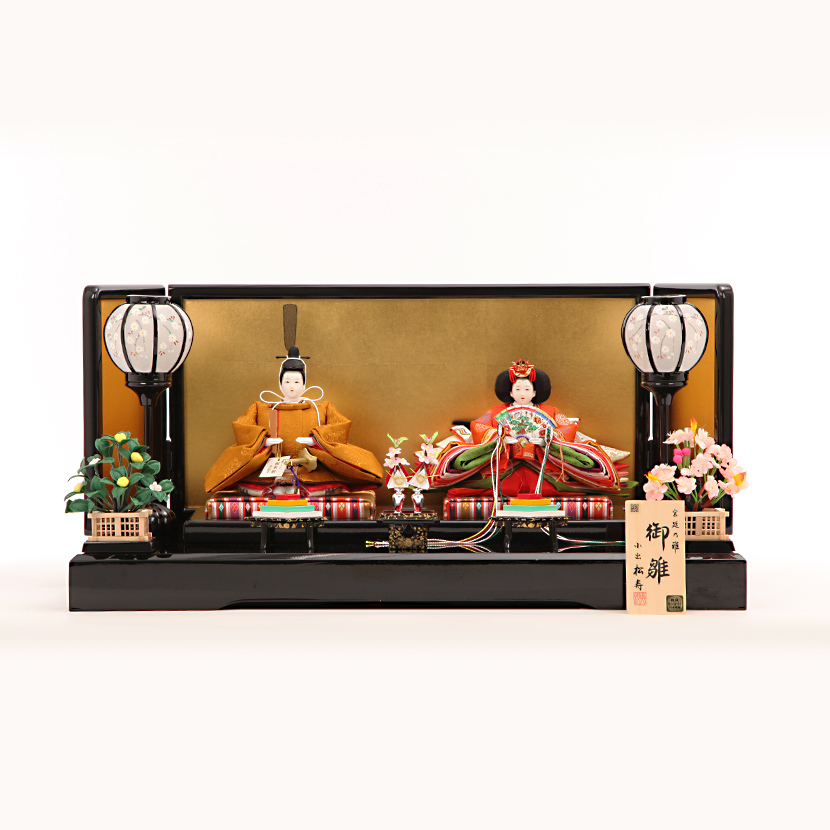 雛人形 コンパクト 名匠 親王飾り 十二番 小出松寿 高雄 正絹 黄櫨染 親王飾 ひな人形