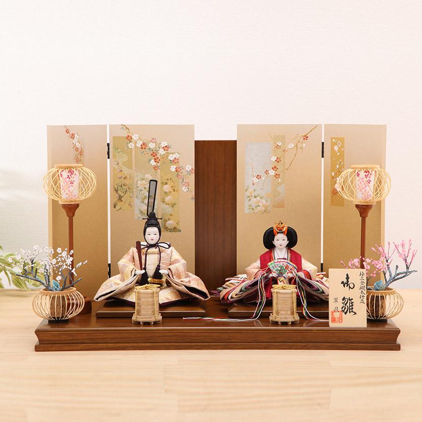 メーカー公式 雛人形 コンパクト 親王飾 送料無料 h2-9716-201 たまき屏風飾 ひな人形 流水小花 芥子 高品質新品