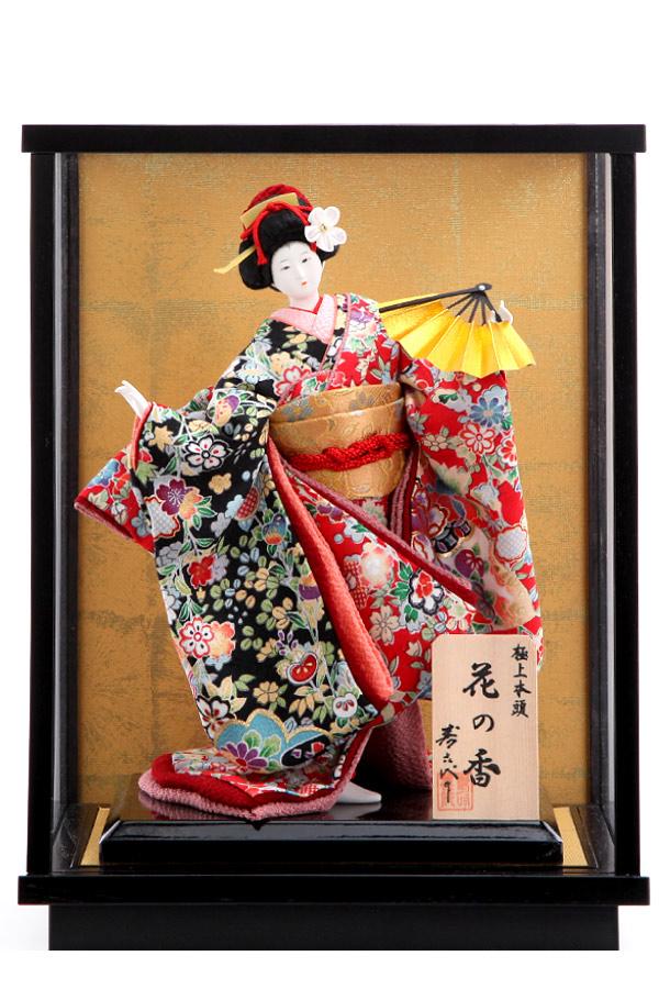 日本人形 5号 寿喜代作 花の香 静 ケース飾