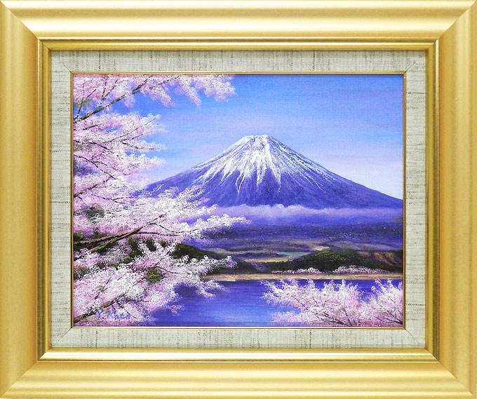 絵画 富士に桜 加藤芳雄 F6 油絵【送料無料】