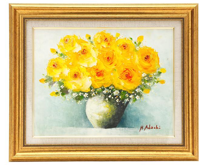 絵画 足立弘樹 黄色い花 F6 油絵 送料無料 絵画