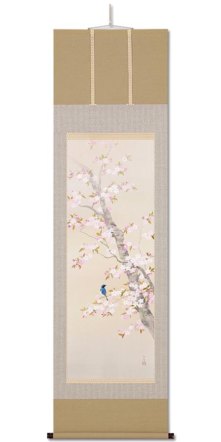掛軸 掛け軸 桜に小鳥 川島正行 送料無料