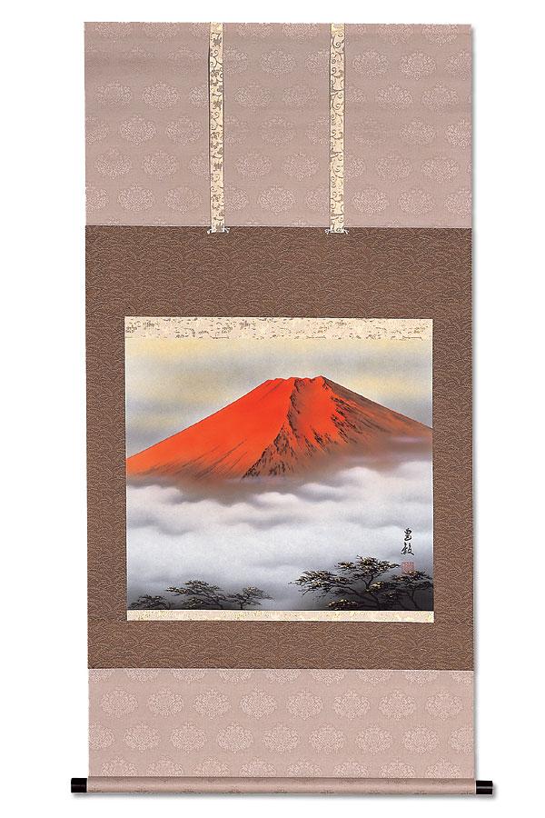 ★【掛軸 掛け軸】【富士】掛軸 掛け軸 赤富士 尺八横 渡辺豊穀作 送料無料