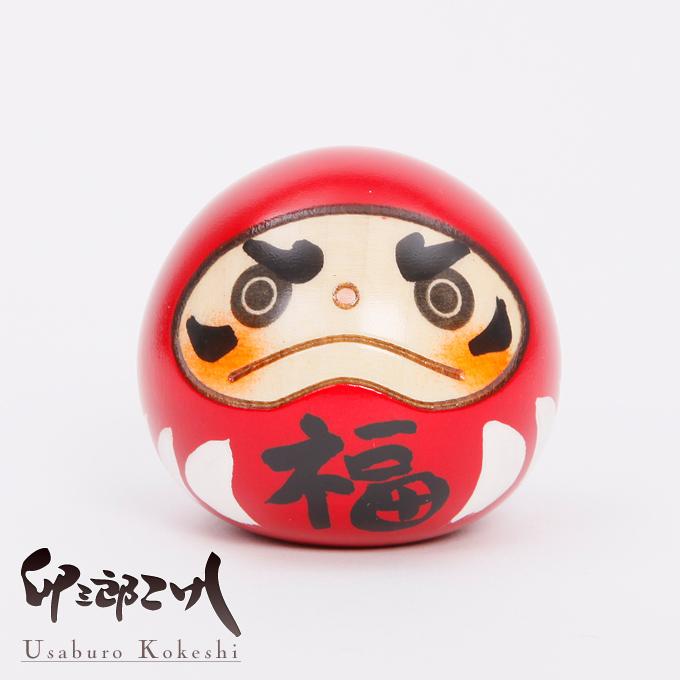 創作こけし 手づくり 日本製 日本みやげ 贈り物 プレゼント 迅速な対応で商品をお届け致します ギフトに海外発送可 縁起 赤 卯三郎こけし 幸福だるま ギフト 日本のお土産 即日出荷 日本土産