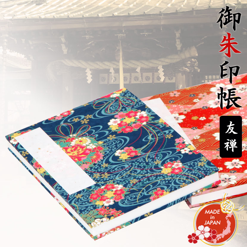 Sealed Letter Issued By A Shogun Book Yuzen Japanese Paper Accessory Sum Pattern Japan Souvenir Domestic Product