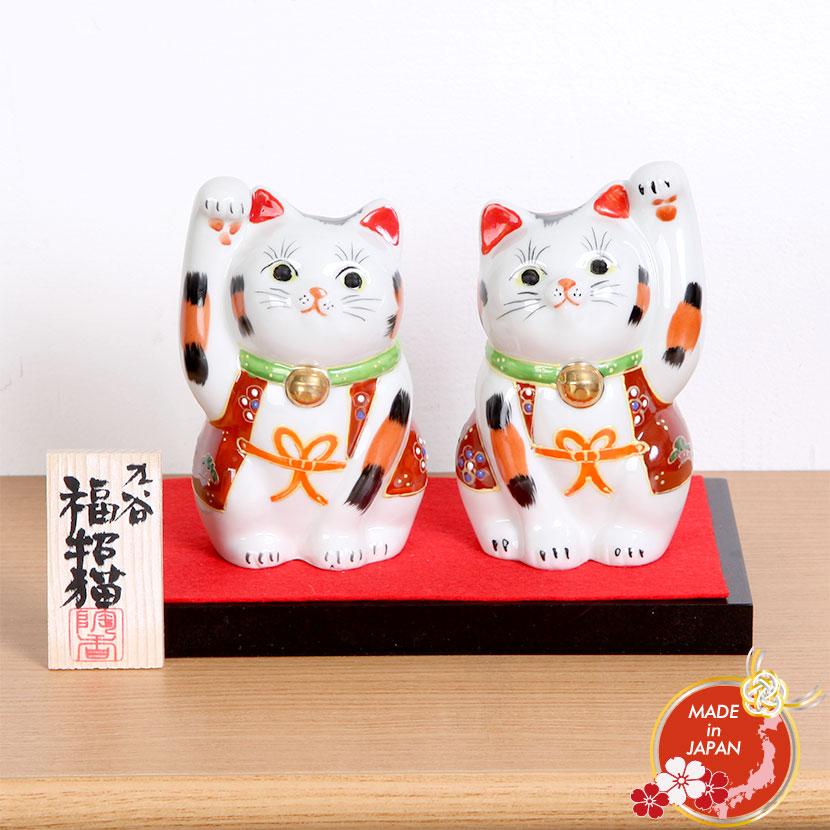 九谷焼 縁起置物 3.5号 ペア招き猫 送料無料 日本製 【メール便不可】