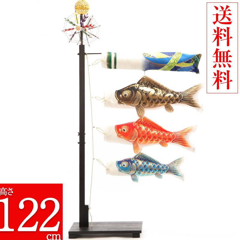 室内鯉のぼり 天音 ラメポリエステル送料無料 お部屋用 鯉のぼり 室内