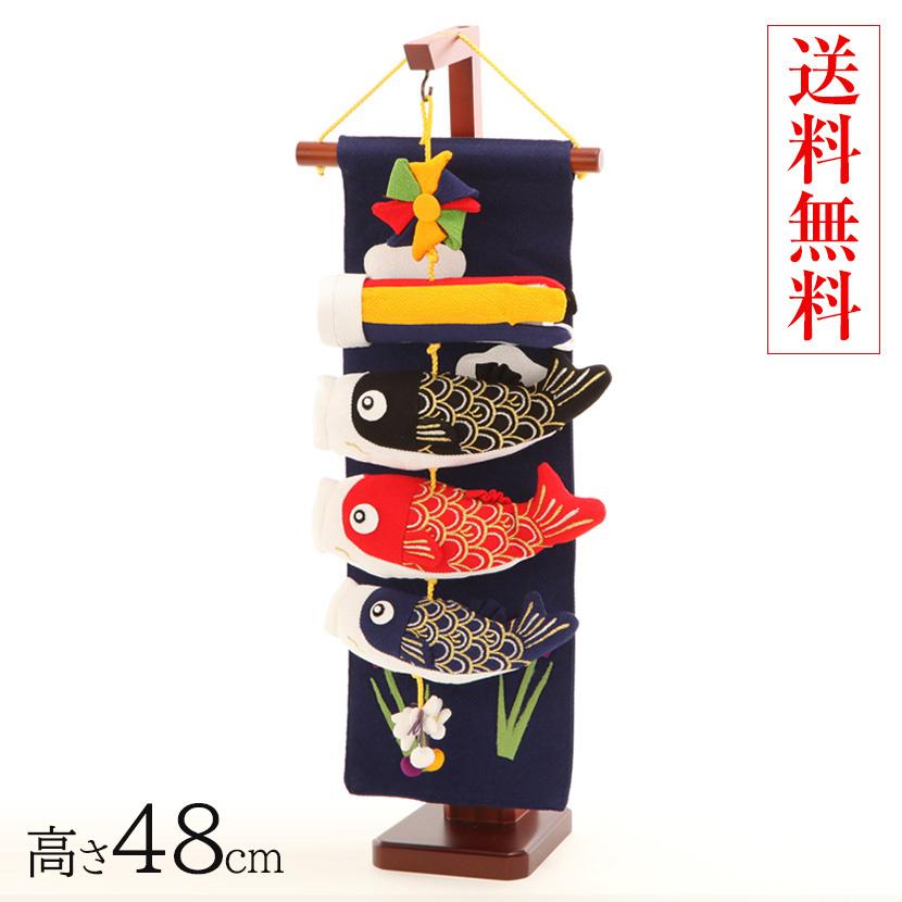 室内鯉のぼり おおぞら48 つるし飾り 鯉のぼり 室内 黒鯉のサイズ/17cm