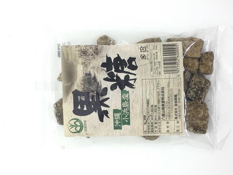 小浜島産 最新 黒糖 感謝価格