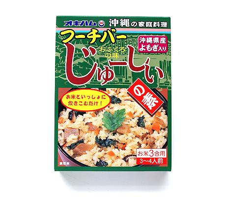 沖縄の家庭料理 おふくろの味 低価格化 沖縄の家庭料理-オキハム-じゅーしぃの素 SEAL限定商品 フーチバー