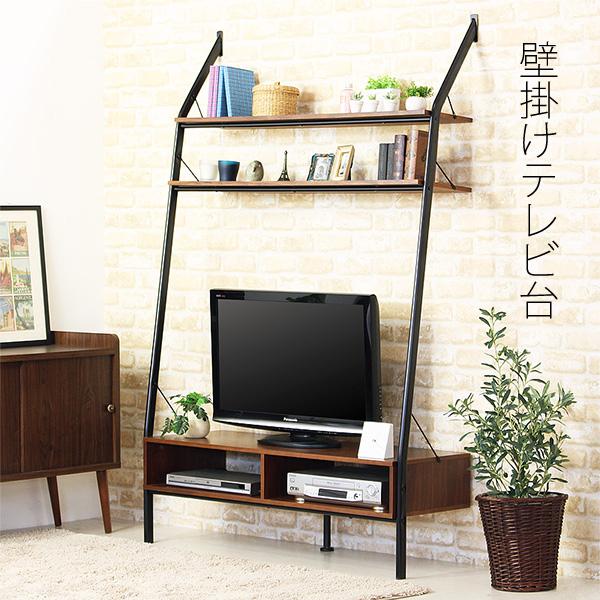 壁掛けテレビ台 Bale 幅124×奥行40×高さ193cm テレビ台 TV台 壁面収納 北欧 モダン