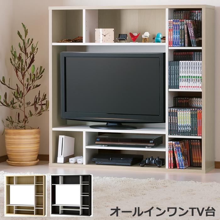 テレビ台 壁面収納 壁面テレビ台 AVラック マルチラック 収納 スリム 大容量収納