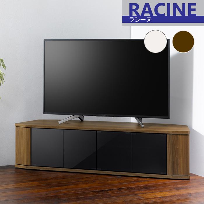 コーナーテレビ台 テレビ台 幅1500 ウォールナット 木製 キャスター付き コーナーテレビボード 三角 壁寄せ テレビボード TVボード 木製テレビ台