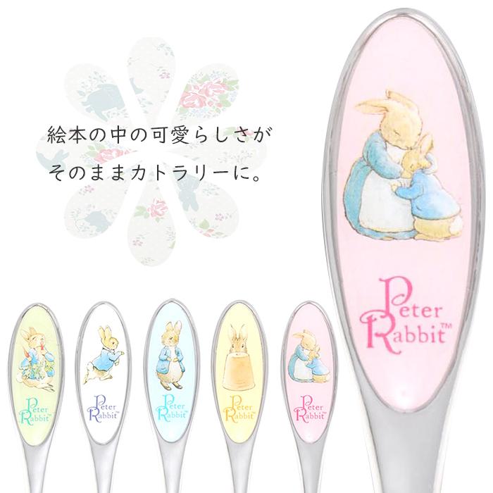 カトラリーセット スプーン&フォーク10本セット おしゃれ かわいい ギフト 贈り物 pj