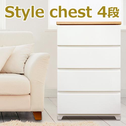 スタイルチェスト 4段 収納 服 ボックス ラック クローゼット収納 押入れ収納 ホワイト チェスト 家具