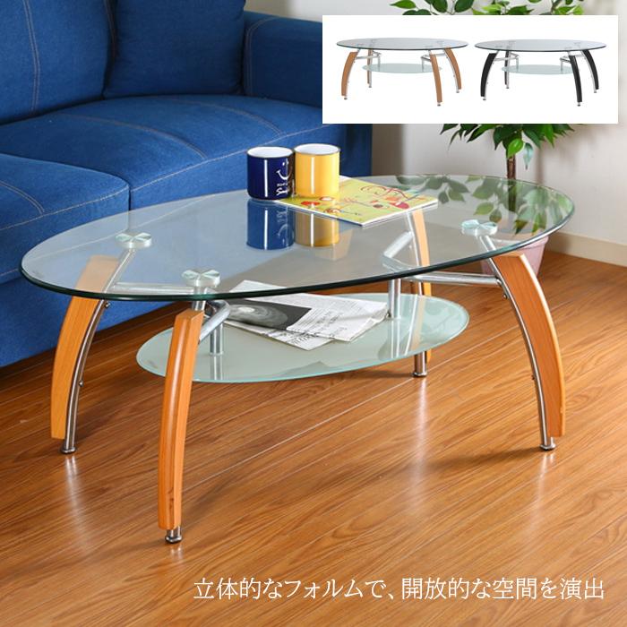 センターテーブル おしゃれ ガラス 丸 ローテーブル 収納 リビングテーブル ガラステーブル 80 高級感 無垢 シンプル コーヒーテーブル