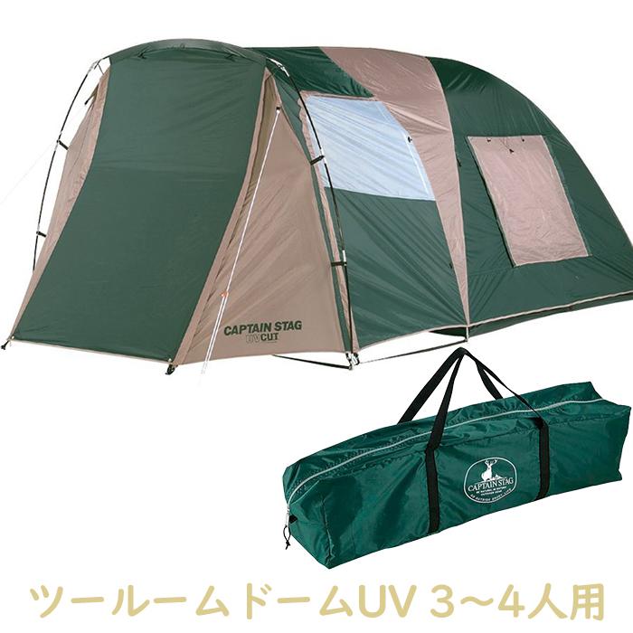 テント 3~4人用 2ルーム 3~4人用 インナーテント×1 2ルーム 収納バッグ付き, 餃子お取り寄せ 中華料理ハルピン:87f40134 --- officewill.xsrv.jp