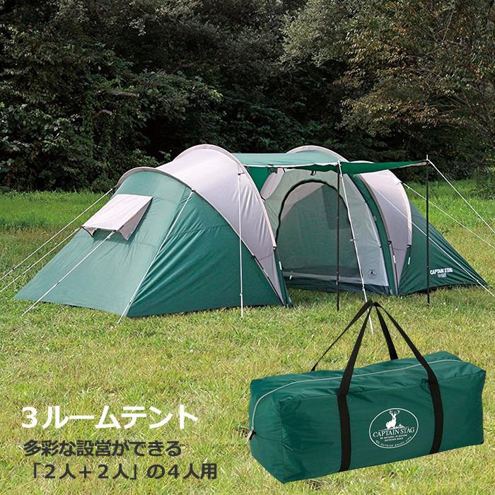 テント 大型 4人用 3ルーム インナーテント×2 収納バッグ付き 日よけ キャンプ BBQ 広い 多機能