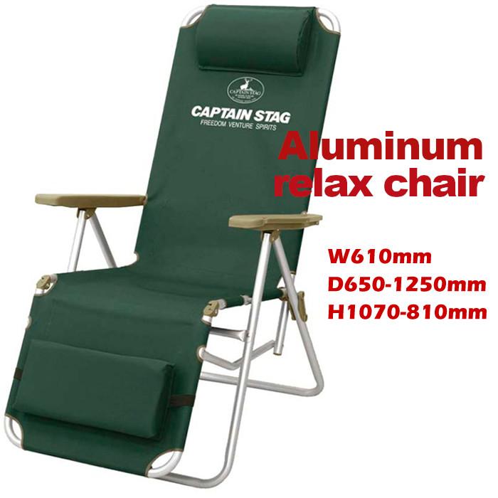 独創的 アウトドアチェア 肘掛け リクライニング 軽量 chair-a リクライニング ハイバック 折りたたみチェア 肘掛け chair-a, ミスウェディー:7b0fab73 --- hortafacil.dominiotemporario.com