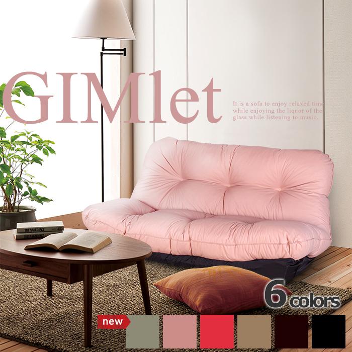 ソファー 2人掛け おすすめ ソファ 大きい カウチ おしゃれ sofa 日本製 かわいい ロータイプ 5段階リクライニング 全5色