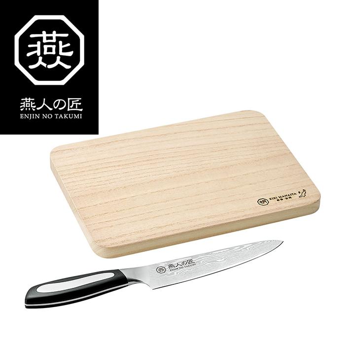 包丁 まな板 セット 燕人の匠 小型万能包丁150mm&桐マナ板 調理道具 日本製 包丁