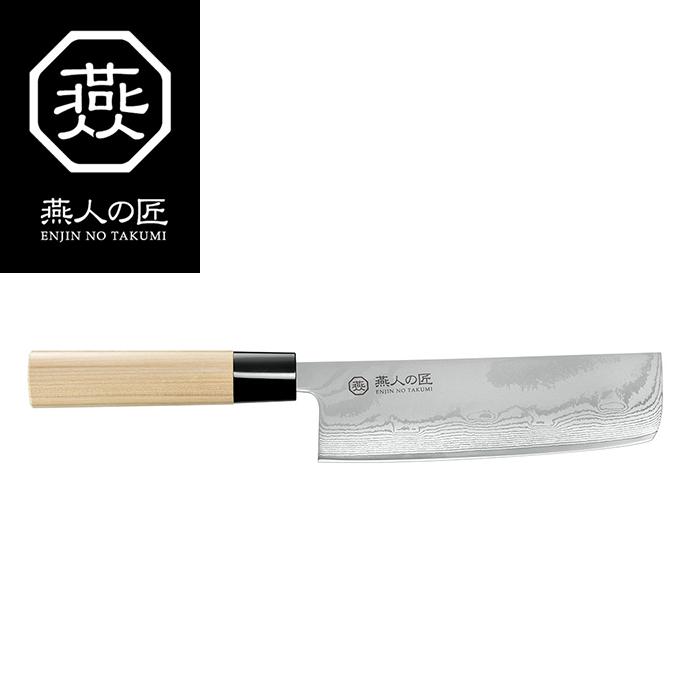 包丁 ナイフ 燕人の匠 菜切包丁165mm 調理道具 包丁 日本製