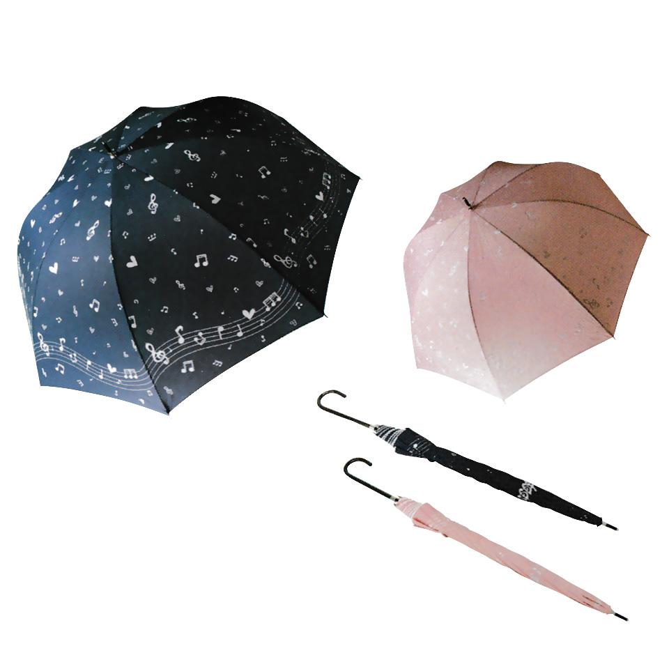 ハート音符ジャンプ傘【店頭受取対応商品】