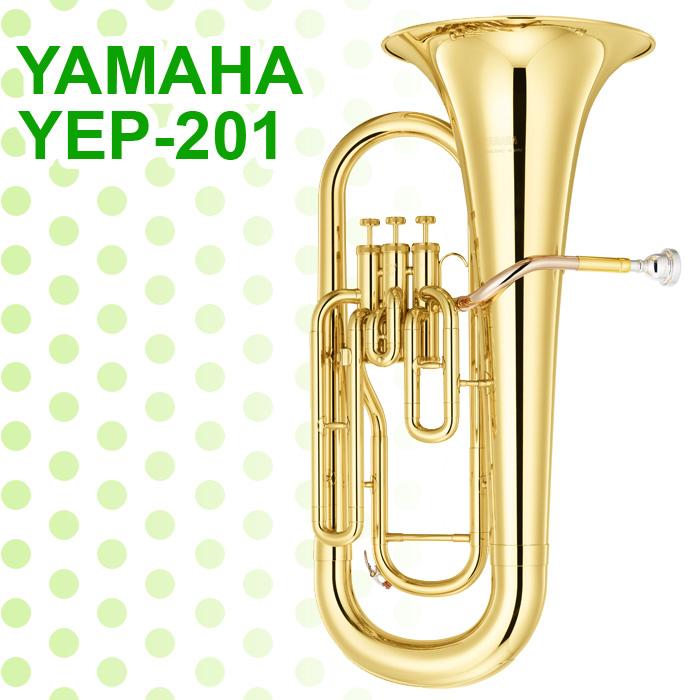 YAMAHA ヤマハ ユーフォニアム YEP-201【ユーフォ】【ユーフォニウム】[管楽器]【店頭受取対応商品】