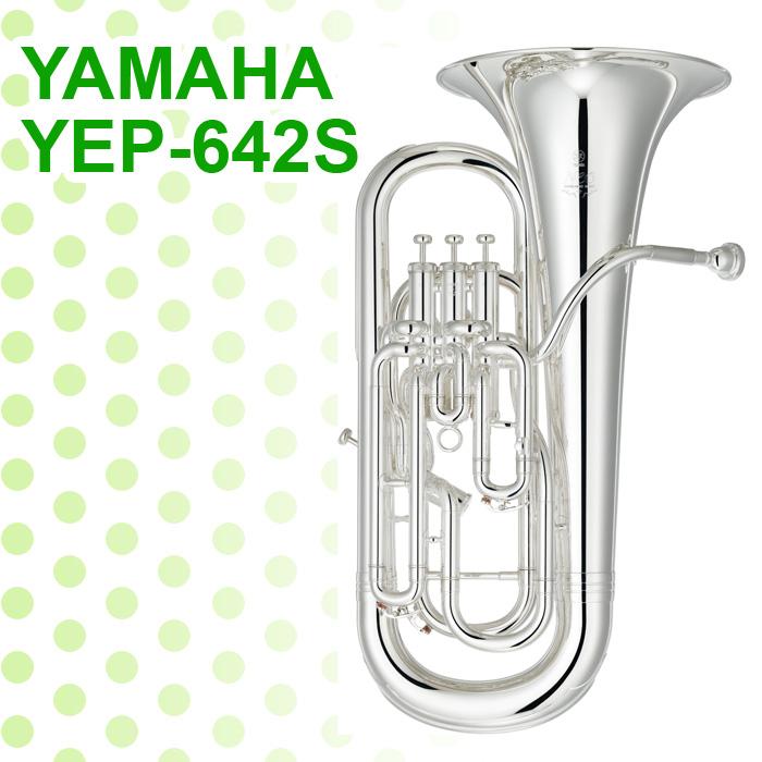 YAMAHA ヤマハ ヤマハ ユーフォニアム YEP-642S YAMAHA【ユーフォ】【ユーフォニウム】[管楽器]【店頭受取対応商品】, CYAN SHOP:832b3400 --- debyn.com