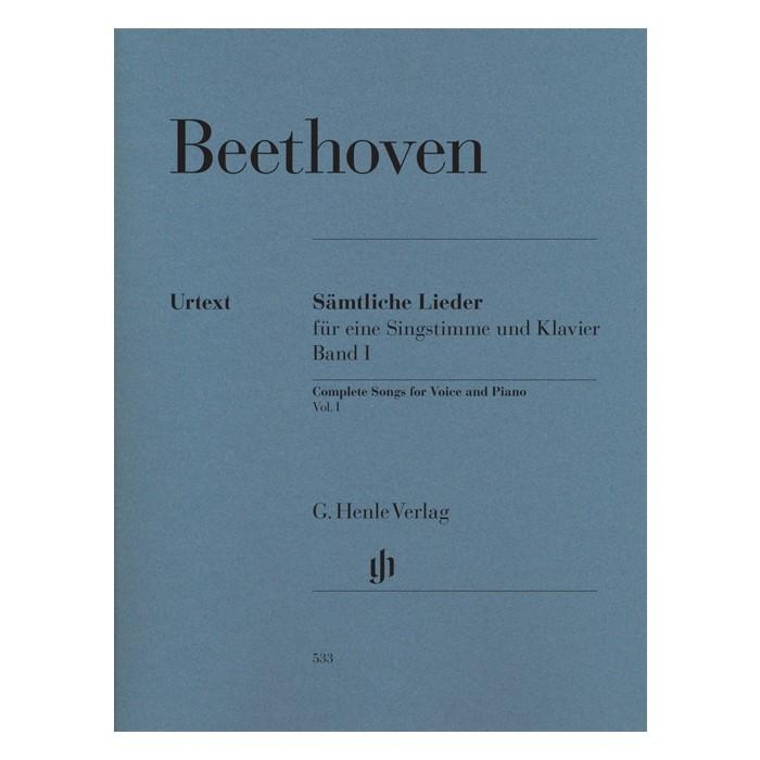輸入楽譜 声楽楽譜 歌曲全集1 Samtliche 市場 1 Lieder 贈り物