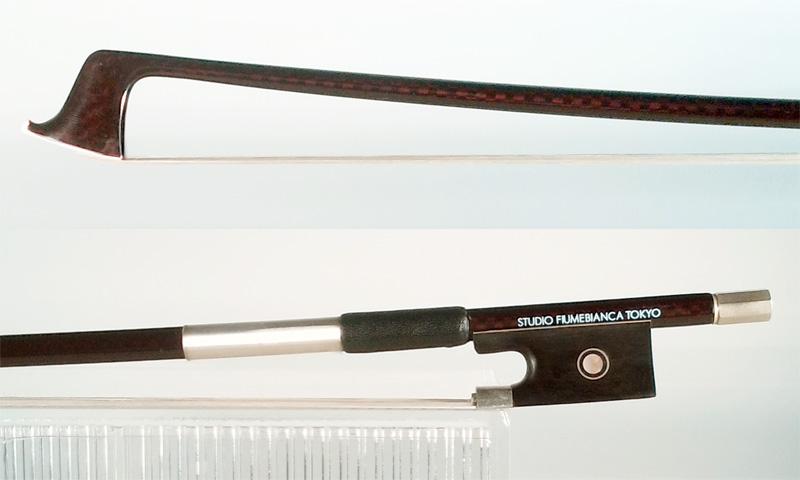 ヴァイオリンカーボン弓 Fiumebianca(フューメビアンカ) NSE180 ブラウン【店頭受取対応商品】