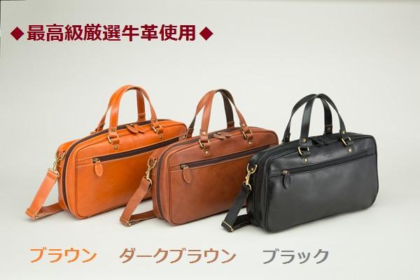 GALAX ギャラックス クラリネットケースカバー 9CL 黒 (ブラック) ※送料無料【店頭受取対応商品】