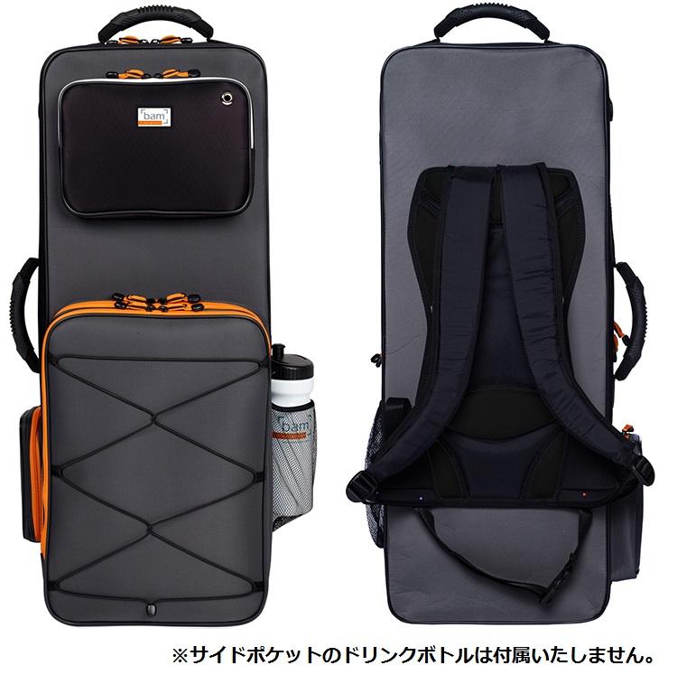 [☆新発売☆] BAM バム テナーサックス ケース ピーク ブラック&グレー PEAK3022SN ※送料無料