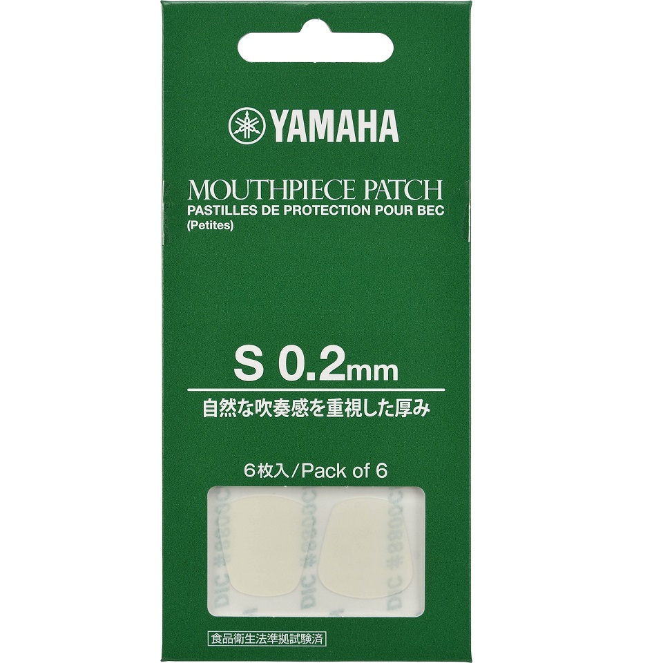 自然な吹奏感を重視した厚み 0.2mm YAMAHA 再入荷/予約販売! ヤマハ ※メール便対応:代引不可 マウスピースパッチ MPPA3S2 定番キャンバス S