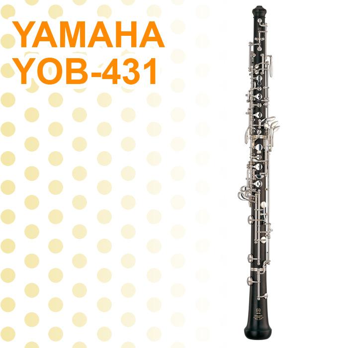 YOB-431 YAMAHA ※送料無料[管楽器]【店頭受取対応商品】 ヤマハ オーボエ