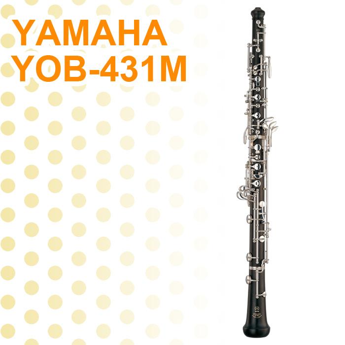 【在庫有り/完全調整】YAMAHA ヤマハ オーボエ YOB-431M ※送料無料[管楽器]【店頭受取対応商品】