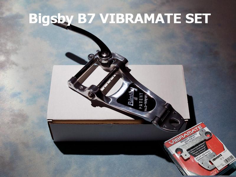 Bigsby/B7 + VIBRAMATE/V7 LP Mounting kit【ビグスビー】【トレモロ】【ヴィブラメイト】【セット】【お取り寄せ商品】