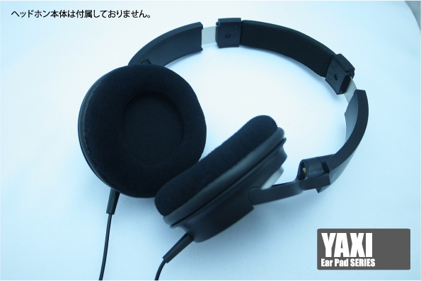 YAXI/年垫衬Fix80mm天鹅绒/黑色