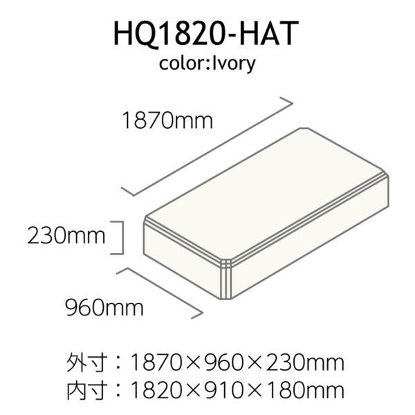 Very-Q/HQ1820-HAT(天井ユニット), 車高調通販 TRANSPORT:01c66f21 --- sunward.msk.ru