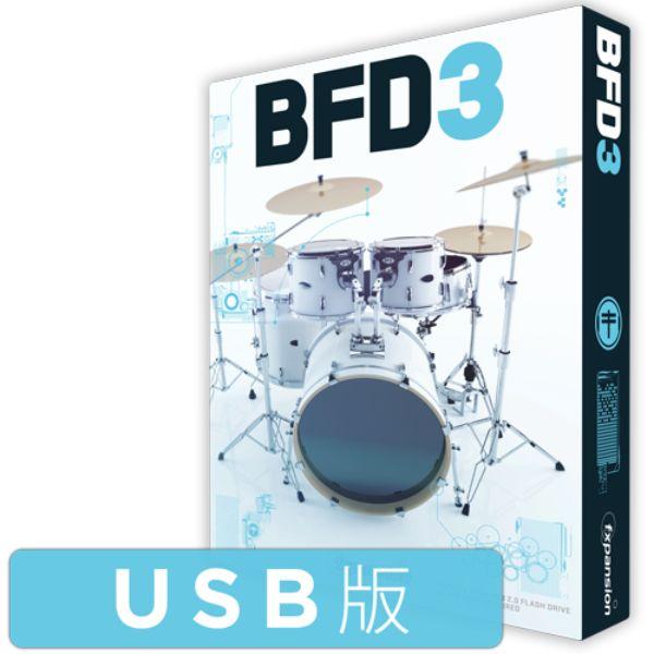 Fxpansion/BFD3 USB2.0 Flash Drive版【期間限定特価キャンペーン】【入荷待ち】【ご予約受付中】