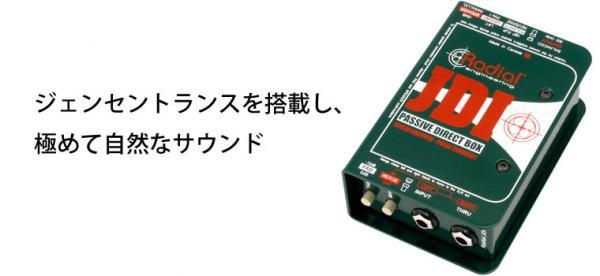 RADIAL/JDI MK3【定番】, ペットトレジャー:0445f860 --- if-cs.com