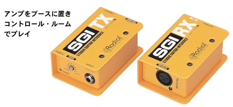 RADIAL/SGI