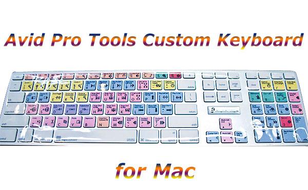 Avid/Pro Tools Custom Keyboard【Mac用】【プロツールス】【在庫あり】