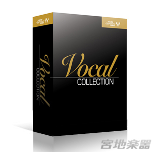 Waves/Signature Series Vocals【オンライン納品】