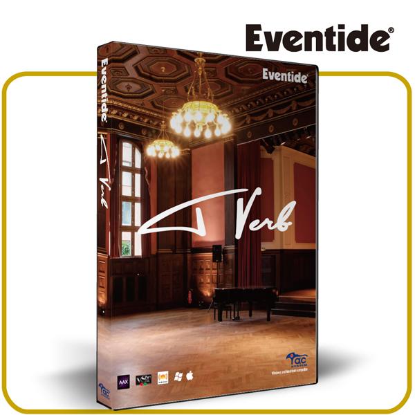 史上一番安い Eventide/Tverb, 香味館 ひびき屋 f5f83ab9