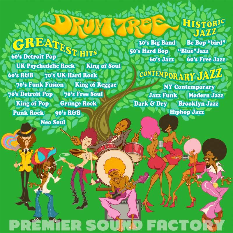 PREMIER SOUND FACTORY/DRUM TREE【オンライン納品】【在庫あり】【定番】