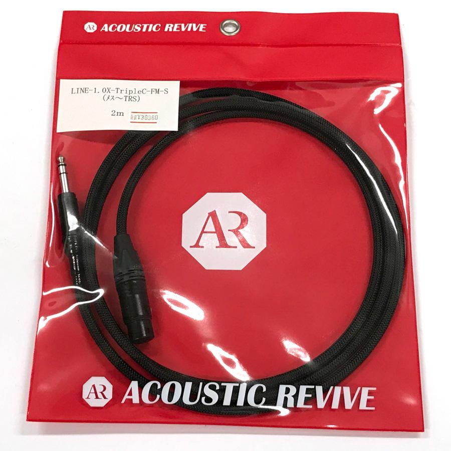 ACOUSTIC REVIVE/LINE-1.0X TripleC-FM-S 2m(XLRF-TRS)