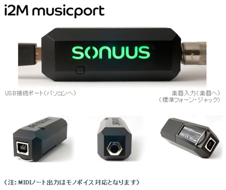 sonuus/i2m ソナス【お取り寄せ sonuus/i2m】, 輸入建材ジェイマックス:f1314b29 --- officewill.xsrv.jp