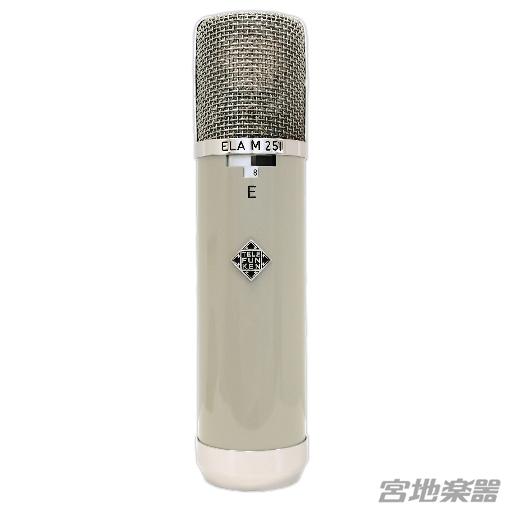 TELEFUNKEN Elektroakustik /ELA M 251E【受注生産品】
